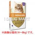 アドボケート猫用 4〜8kg