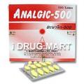 ジェネリックポンタール(Analgic)(鎮痛剤)