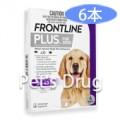 フロントラインプラス 犬用 20〜40Kg