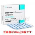 モノレス20mcgの画像