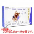 ストロングホールド30mg 超小型犬用 2.6kg〜5kg