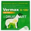 バーマックス中型犬用 11kg〜22kg未満