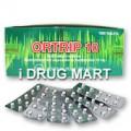 オートリップ10(抗うつ薬)