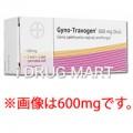 トラボゲン腟錠(カンジダ治療)の画像